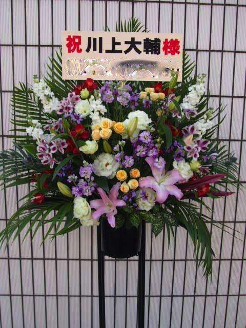 三井ホール