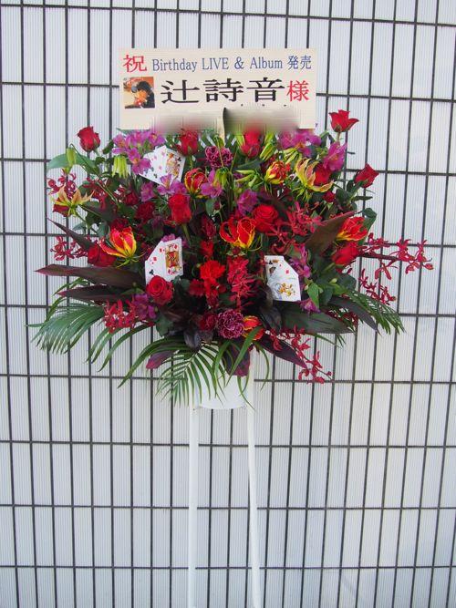 スタンド花 カノシェ|東京 横浜 大阪 全国へお届け60483