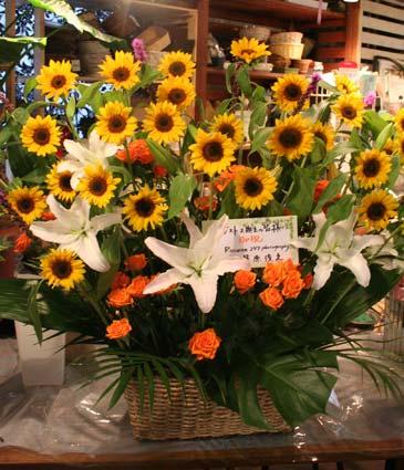 スタンド花 花束 花ギフト 花を贈る フラワーギフト 誕生日花himawariippai