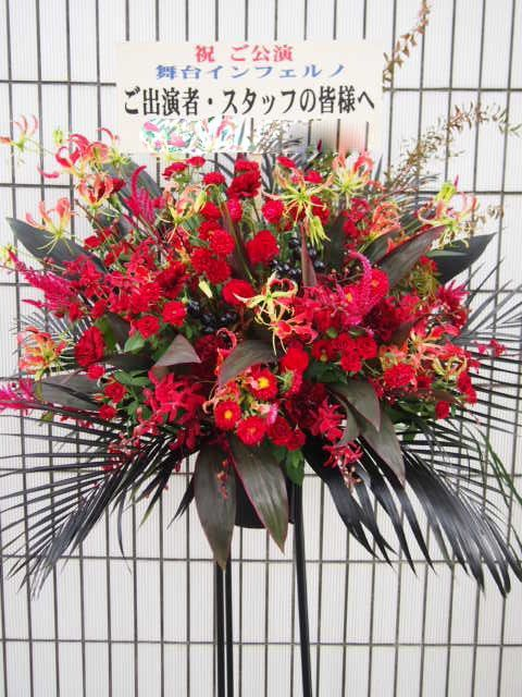 |秋のスタンド花(9月10月)|フラワースタンド スタンド花 カノシェ