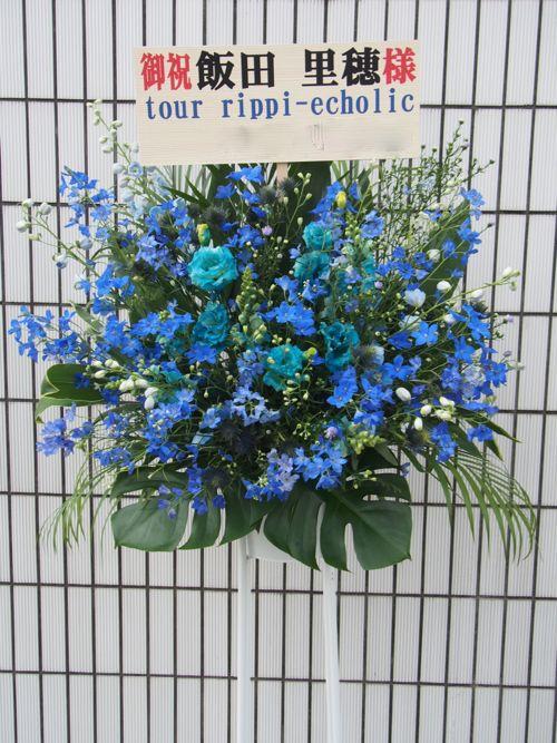 秋~冬(10月11月12月)のスタンド花|スタンドフラワー カノシェ59769