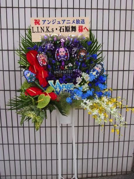 渋谷 WOMB