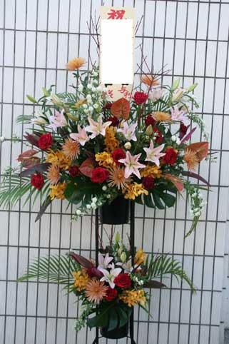 スタンド花 花束 花ギフト 花を贈る フラワーギフト 誕生日花和風