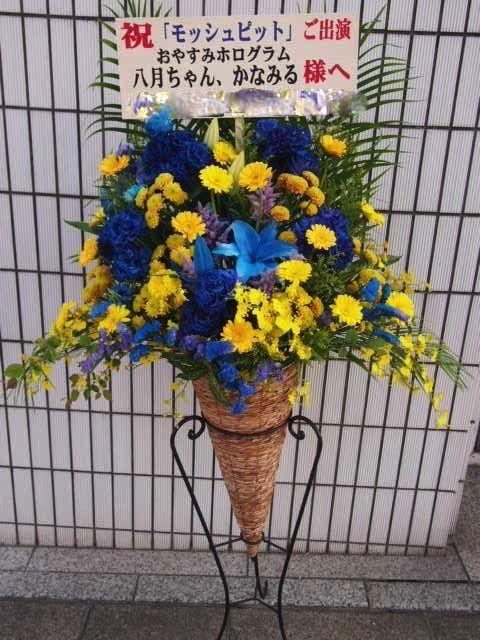 フラスタ|スタンド花|カノシェ話題|円山町ユーロスペース