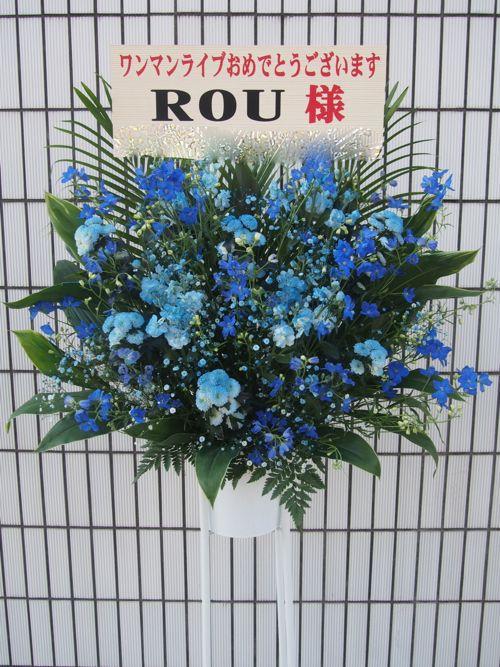 スタンド花 カノシェ|東京 横浜 大阪 全国へお届け60512