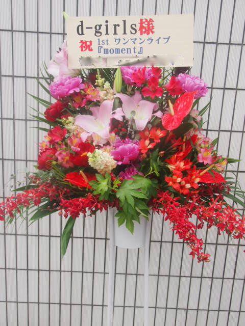 スタンド花 渋谷duo 笹塚ファクトリー 東京国際フォーラム