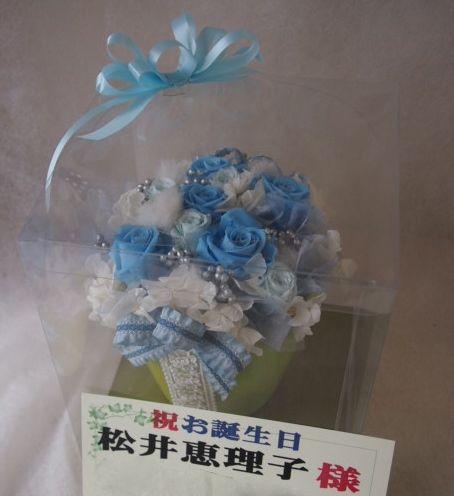ブルー×ファーの cool sweet