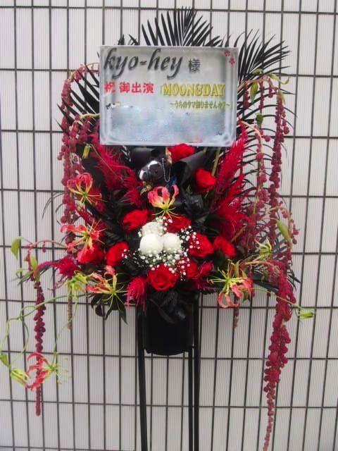 草月会館|秋のスタンド花(9月10月)|フラワースタンド スタンド花 カノシェ
