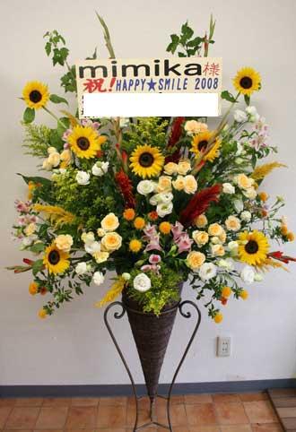 スタンド花 花束 花ギフト 花を贈る フラワーギフト 誕生日花himawariko-n