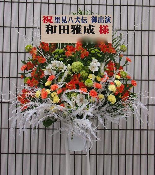 文京シビックホール 大ホール2