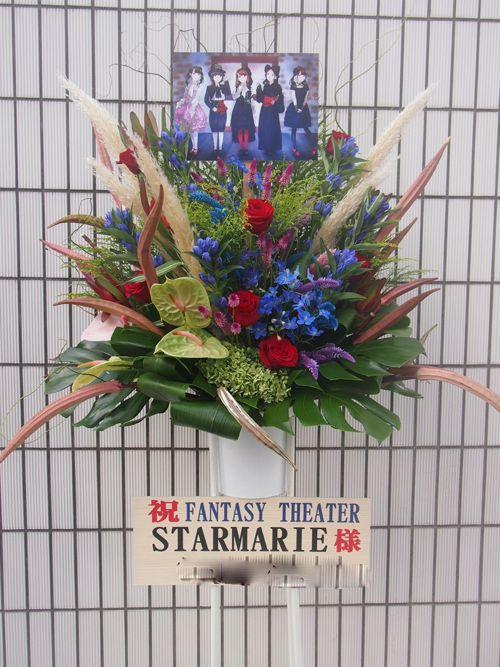 スタンド花 スタンドフラワー フラスタ カノシェ65116