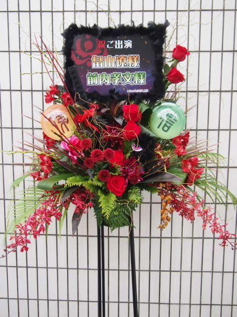 秋~冬(10月11月12月)のスタンド花|スタンドフラワー カノシェ59673
