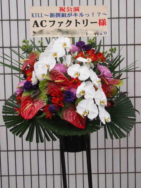 秋~冬(10月11月12月)のスタンド花|スタンドフラワー カノシェ59535