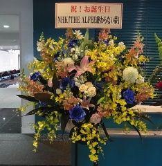 スタンド花 大阪