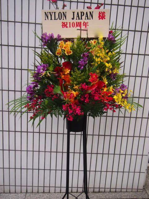 VISION様へスタンド花