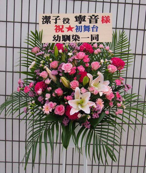 スタンド花 スタンドフラワー フラスタ カノシェ1(1)