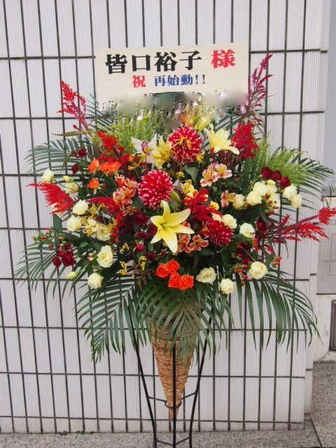 |秋のスタンド花(9月10月)|フラワースタンド スタンド花 カノシェ59049