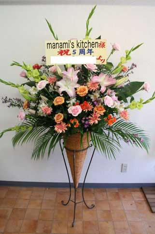 スタンド花 花束 花ギフト 花を贈る フラワーギフト 誕生日花ko-nyuri
