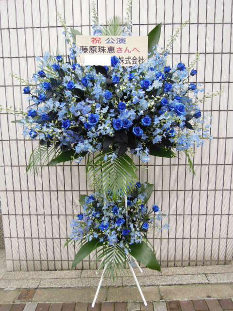 blue16264