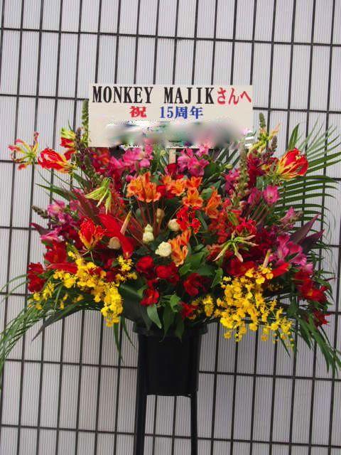 武道館へスタンド花