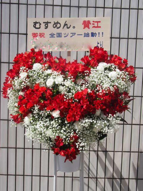 O-Crest スタンド花