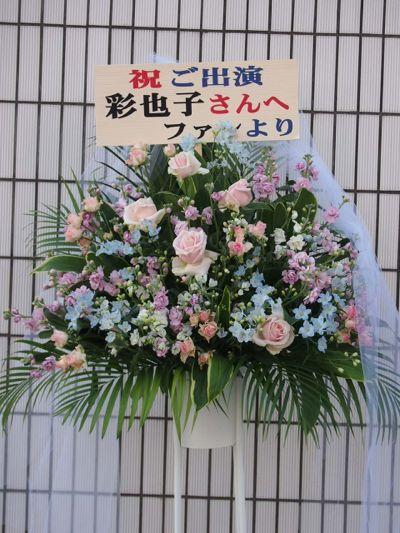 3スタンド花