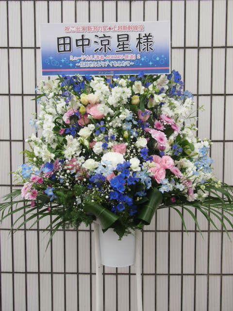 秋~冬(10月11月12月)のスタンド花|スタンドフラワー カノシェ59424