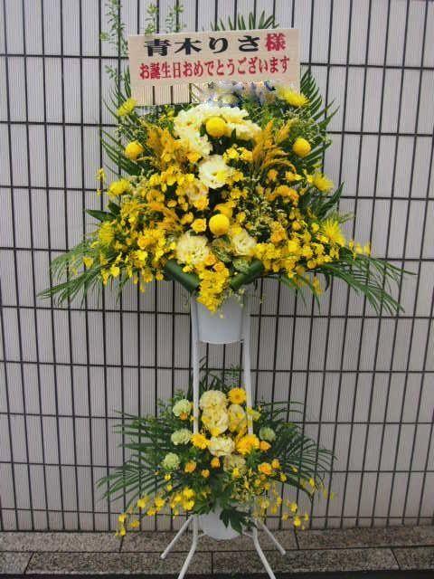 恵比寿クレアート|秋のスタンド花(9月10月)|フラワースタンド スタンド花 カノシェ