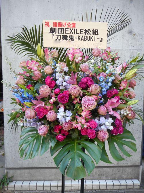 花_20160218_371