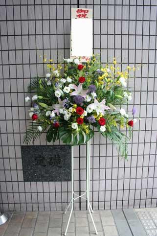 スタンド花 花束 花ギフト 花を贈る フラワーギフト 誕生日花yuri-onsi-stand
