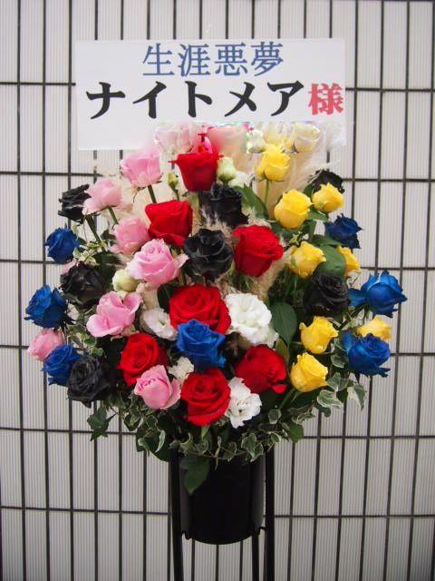 秋~冬(10月11月12月)のスタンド花|スタンドフラワー カノシェ59602
