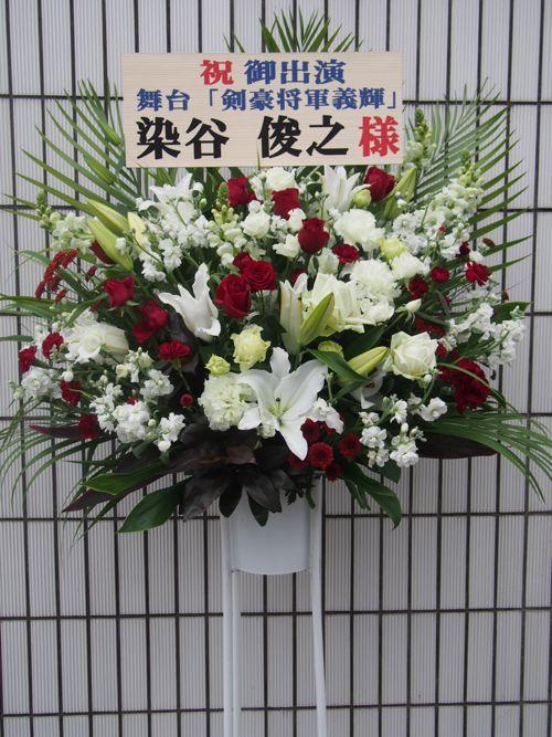 秋~冬(10月11月12月)のスタンド花|スタンドフラワー カノシェ59888(1)