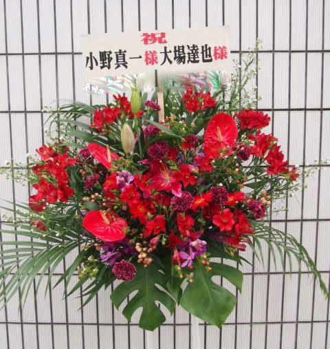 フラスタ|スタンド花|スタンド花 カノシェ話題|