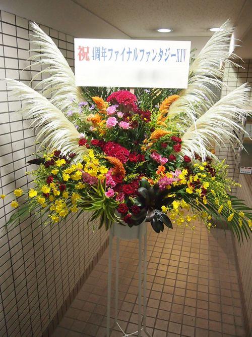 スタンド花 スタンドフラワー フラスタ カノシェ65072