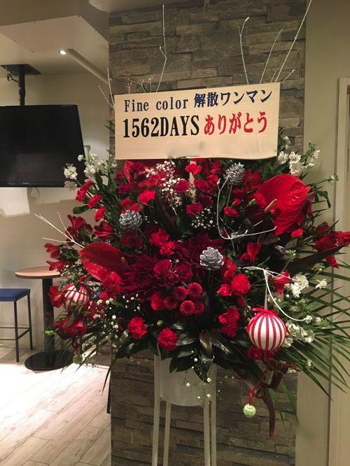 スタンド花 カノシェ|東京 横浜 大阪 全国へお届けIMG_3948