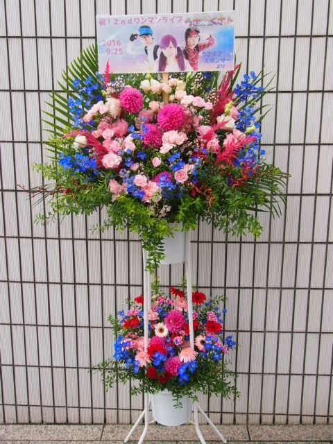 Twin Box GARAGE|秋のスタンド花(9月10月)|フラワースタンド スタンド花 カノシェ