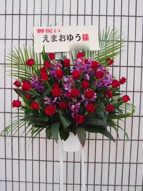 目黒キンケロ・シアタースタンド花