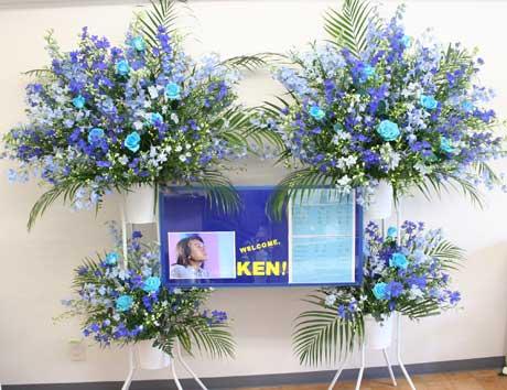 kensama-blue