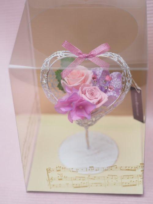 pri_heart 1 pink(2)