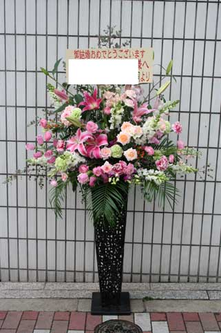 スタンド花 花束 花ギフト 花を贈る フラワーギフト 誕生日花ご結婚