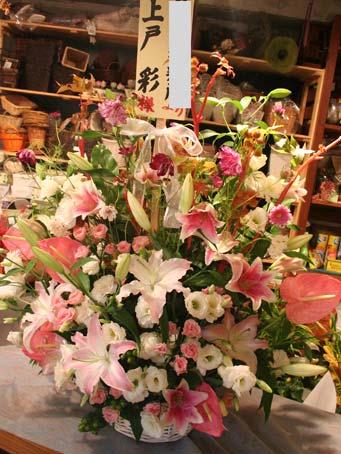 スタンド花 花束 花ギフト 花を贈る フラワーギフト 誕生日花uetosama
