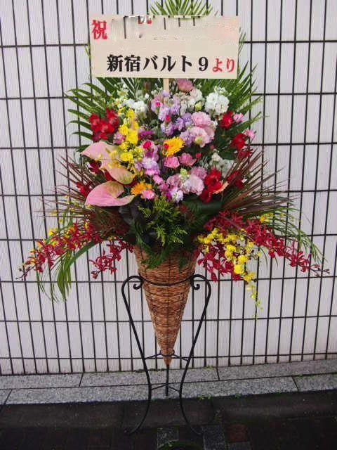 秋~冬(10月11月12月)のスタンド花|スタンドフラワー カノシェ59693