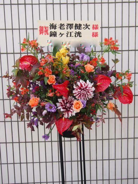 秋~冬(10月11月12月)のスタンド花|スタンドフラワー カノシェ59294