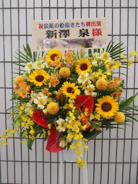 フラワーギフト|誕生日 花|スタンド花 カノシェ話題