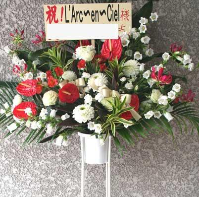 スタンド花 花束 花ギフト 花を贈る フラワーギフト 誕生日花rarukusama