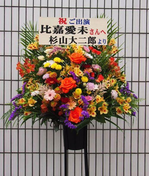 文京シビックホール 大ホール