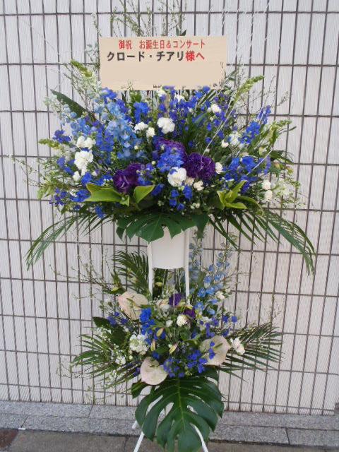 スタンド花 笹塚ファクトリー他 スタンドフラワー