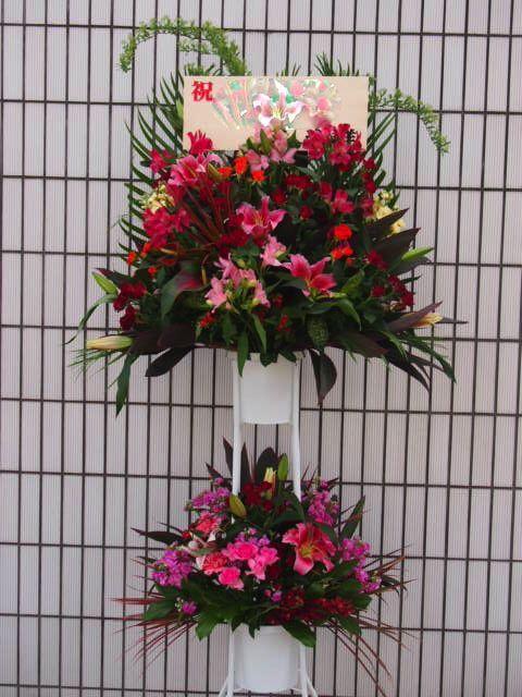 東京オペラシティスタンド花