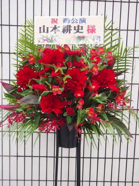 赤坂レッドシアター2