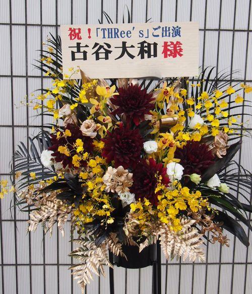 スタンド花 スタンドフラワー フラスタ カノシェ65363